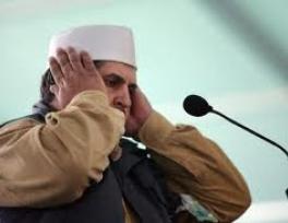 Revive A Sunnah  Actions upon Hearing Athan | islam ru