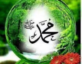 40 Hadith From Our Prophet Muhammad Pbuh Islam Ru