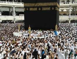 four things to do on the blessed 10 days of dhul hijjah