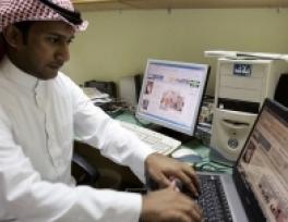 Saudi arabia porn pics