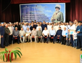 Forum in memory of Sheikh Magomed Yaragsky held in Dagestan
