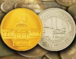 Malaysia Kelantan Collects Zakat In