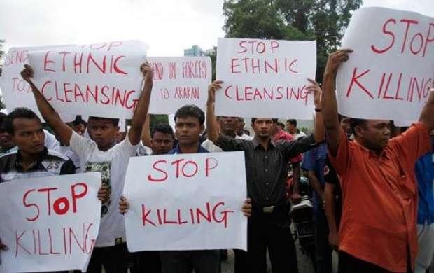 Resultado de imagem para Rohingya Muslims