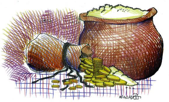 Программы снижений процентных ставок в банках