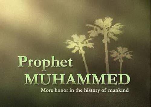 Slikovni rezultat za prophet muhammad love