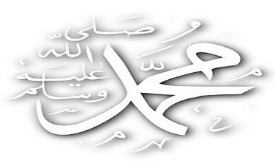Sayings of the Messanger of Allah (pbuh) | islam ru