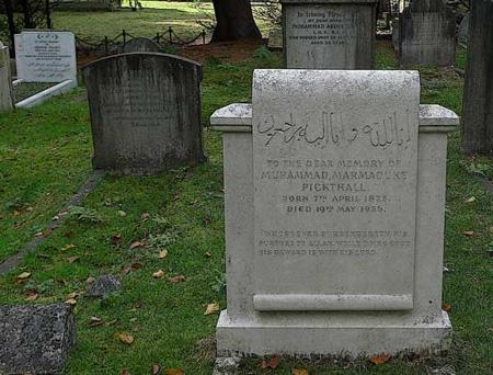 Islamic culture essay by marmaduke pickthall summary plan