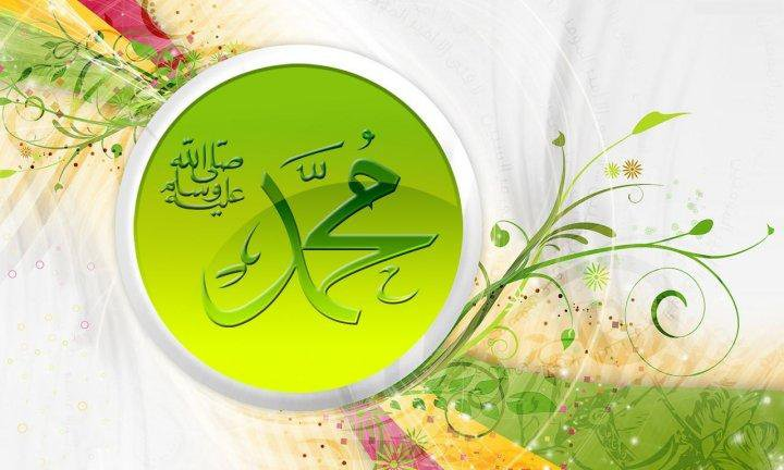 Artistic Painting of Muhammad Name | Islamic Art Design and ...