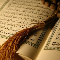 How to Seek Benefit in Your Recitation of Qur'an | islam ru