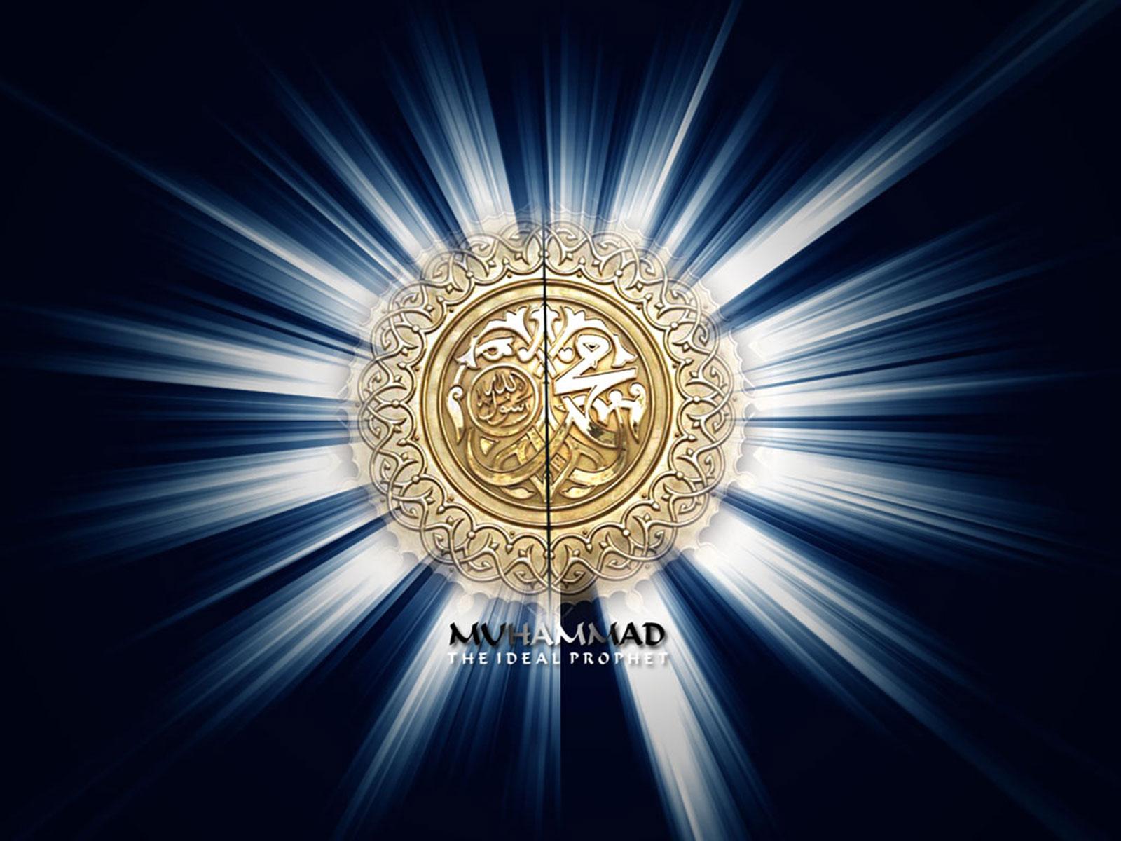 Рождение Пророка Мухаммада ﷺ