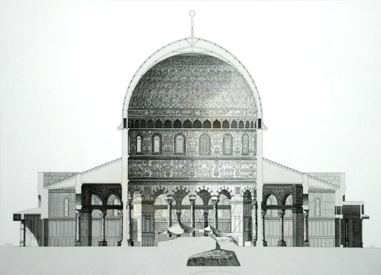 Куббат ас-Сахра