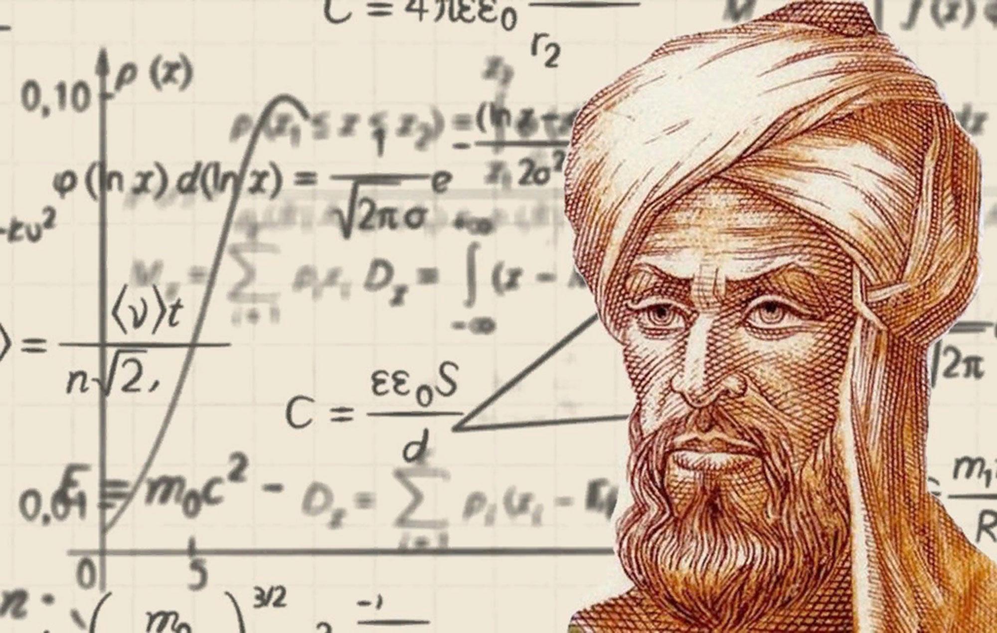 Алгебра аль-Хорезми