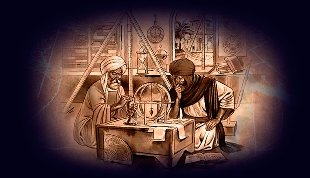 Мусульманские учёные