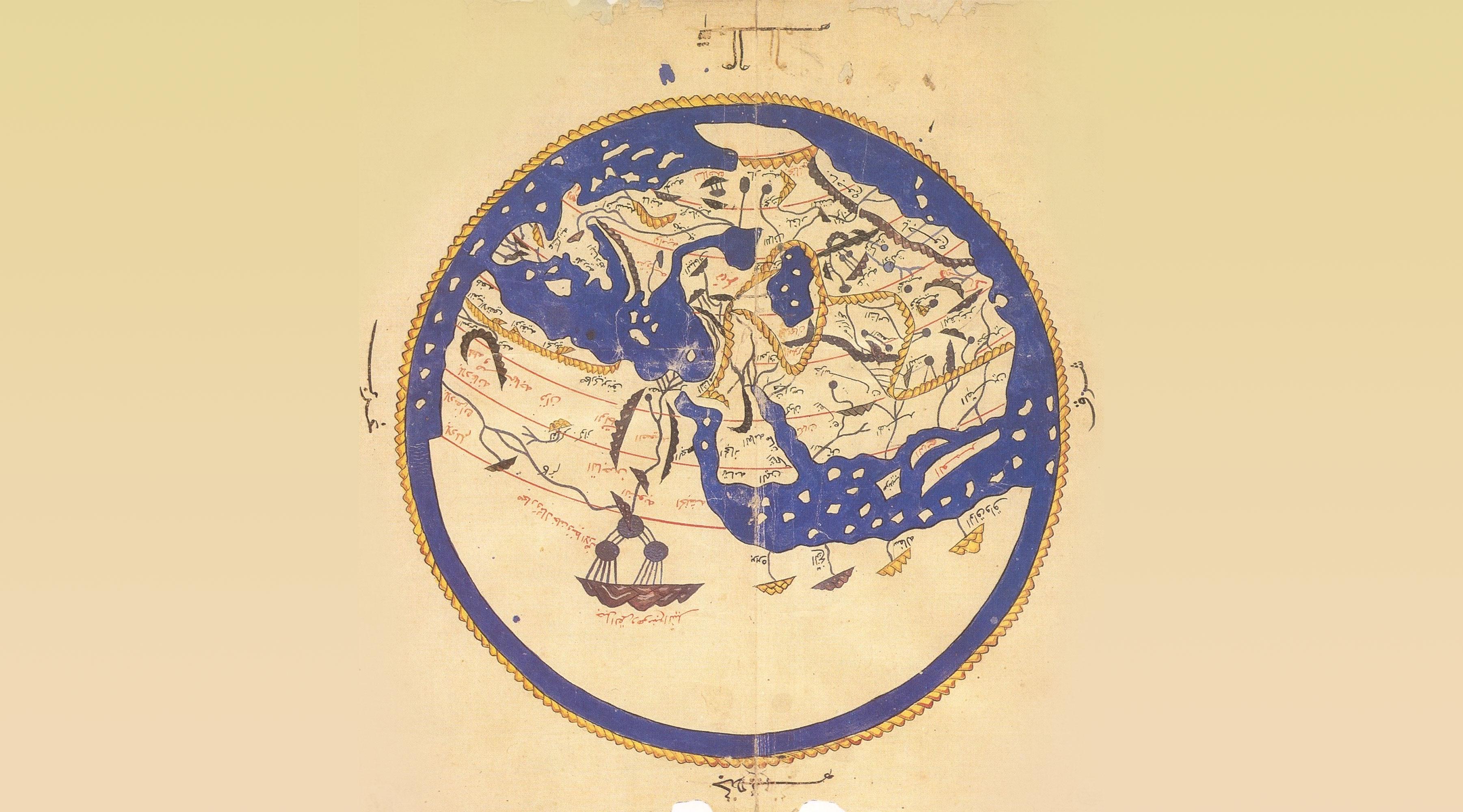 Карта мира аль-Идриси