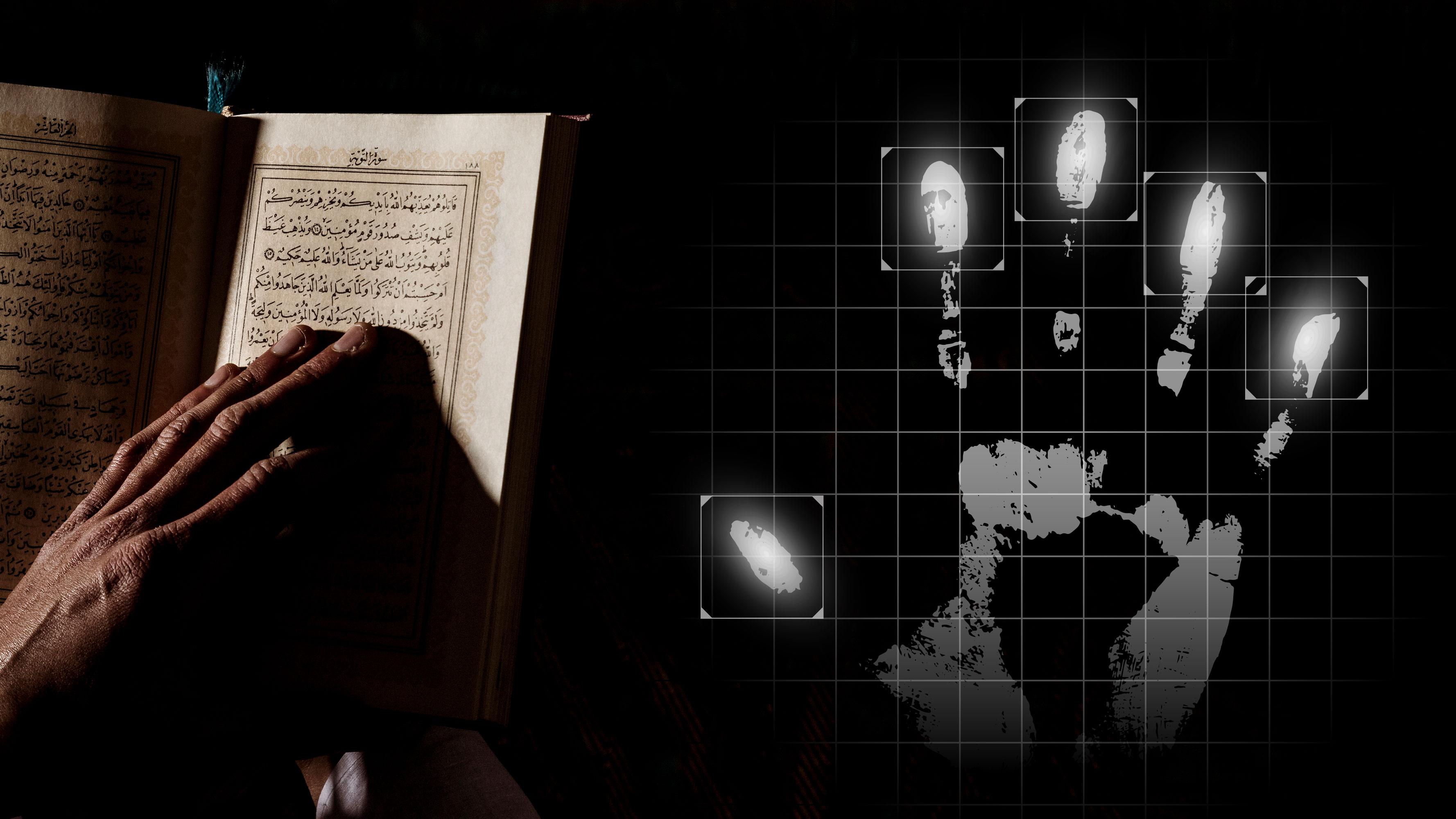 Как Коран раскрыл тайну отпечатков пальцев?