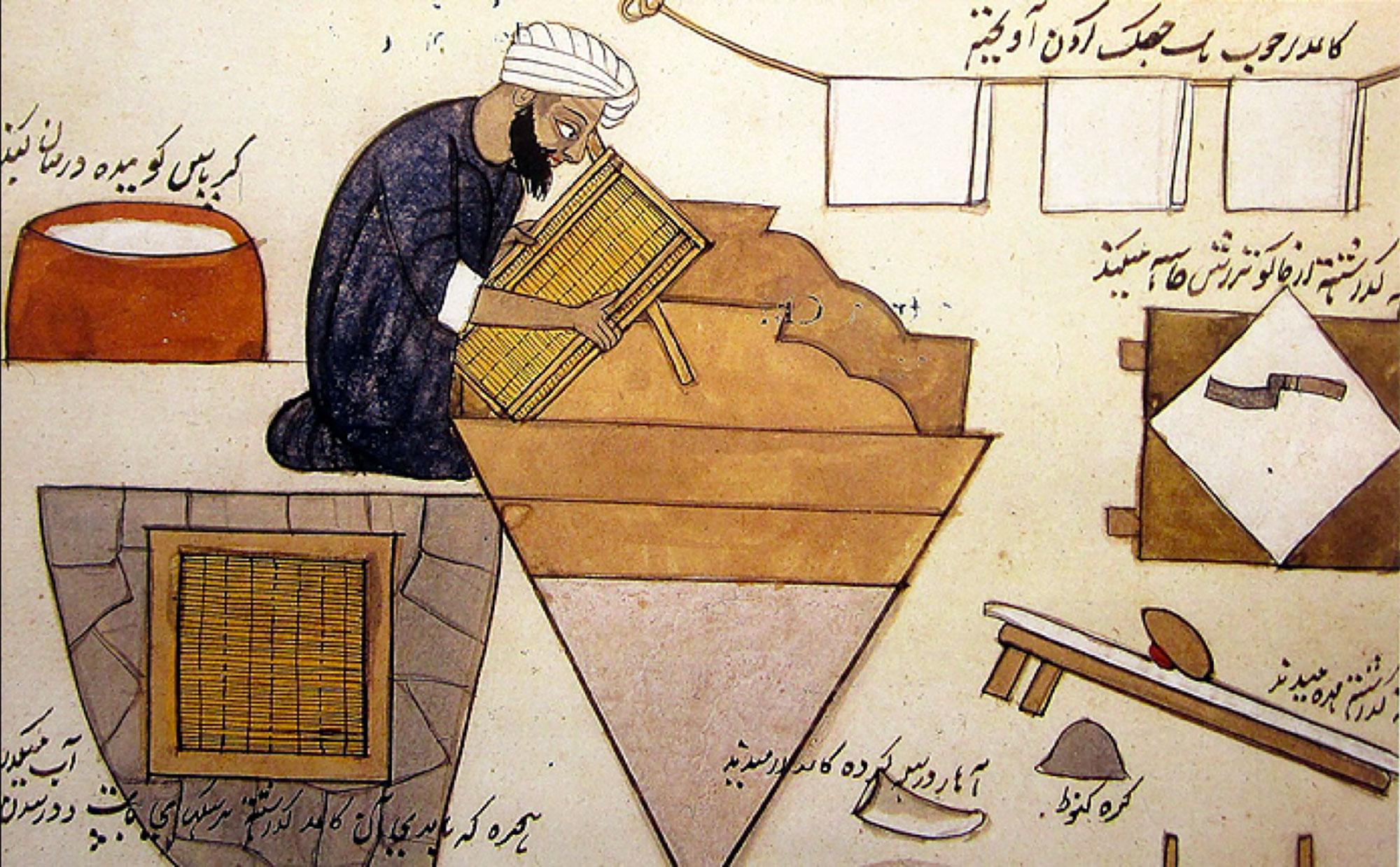 Производство бумаги у арабов