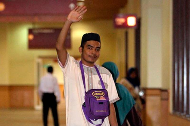 Мухаммад решил провести свои последние дни в атмосфере паломничества