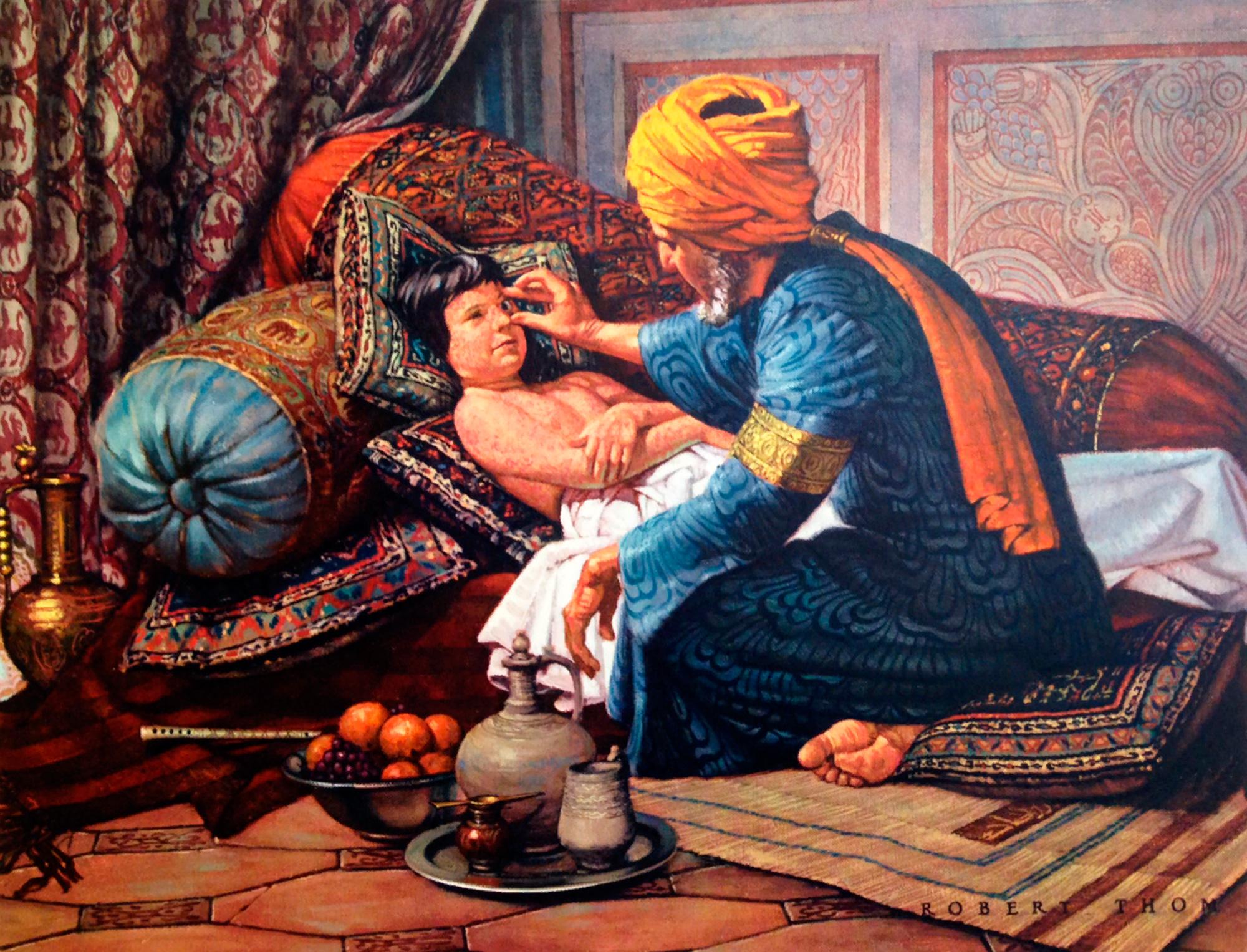 Ар-Рази