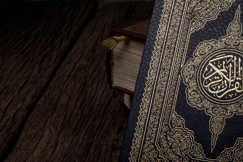 Факты о Коране