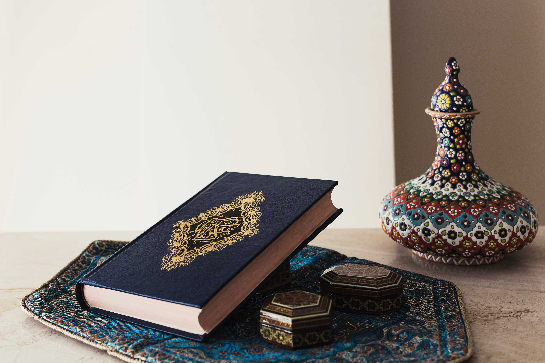 Книга Аллаха - Коран