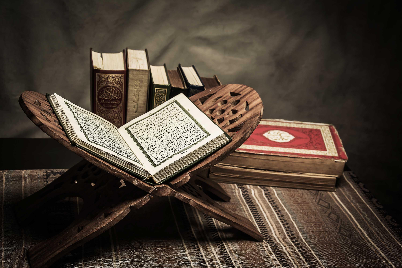 Коран - кладезь мудростей