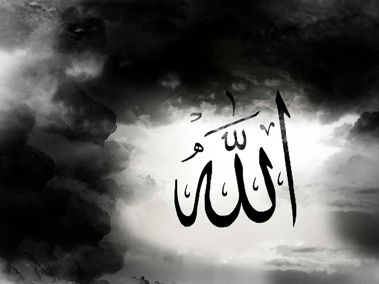 Какой Он, Всевышний Аллах?