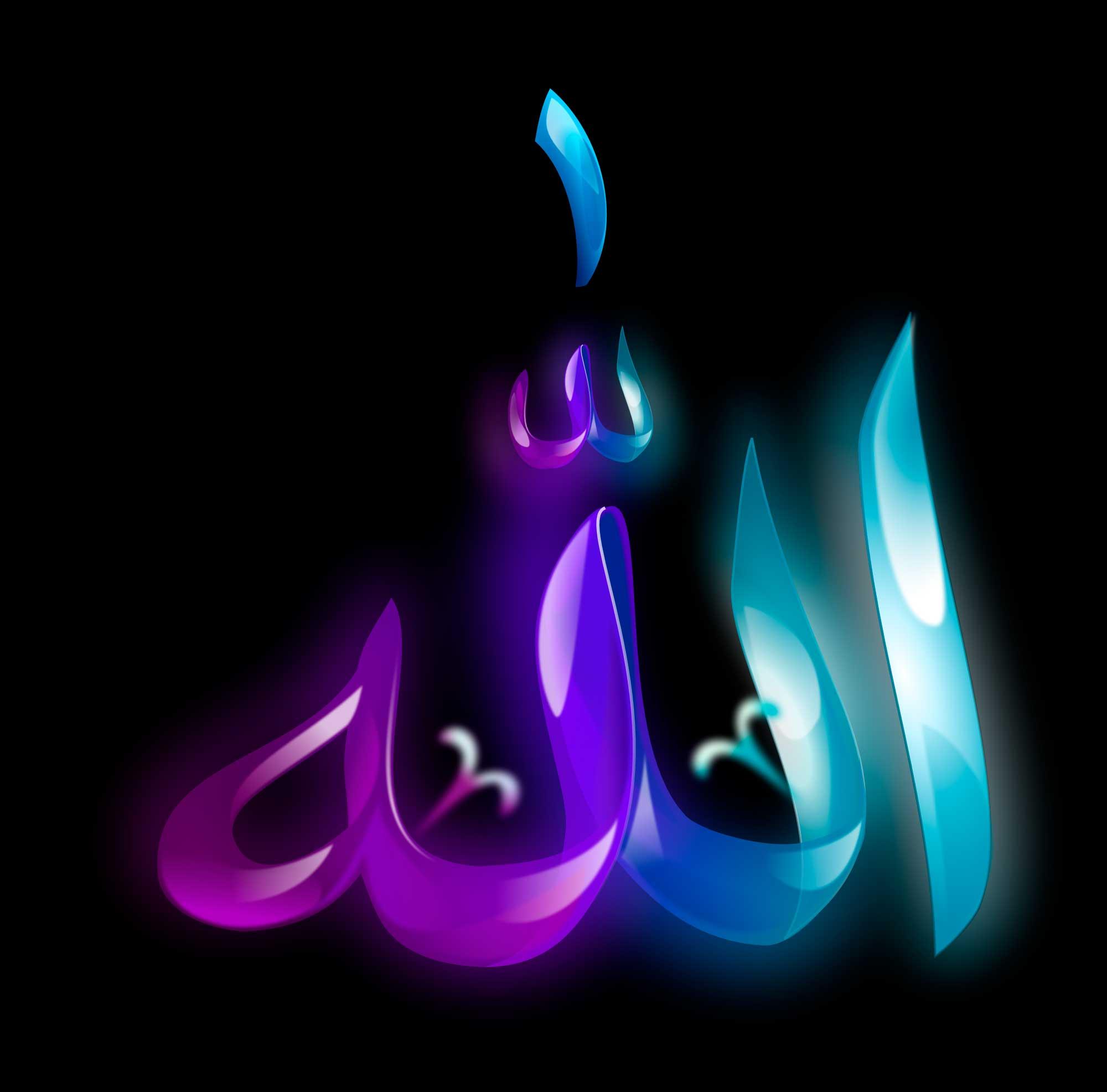 Аллах