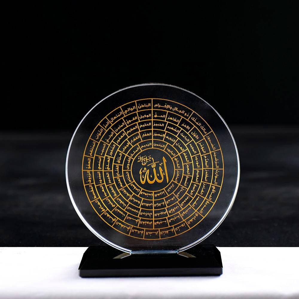Тарелка с аятами Корана