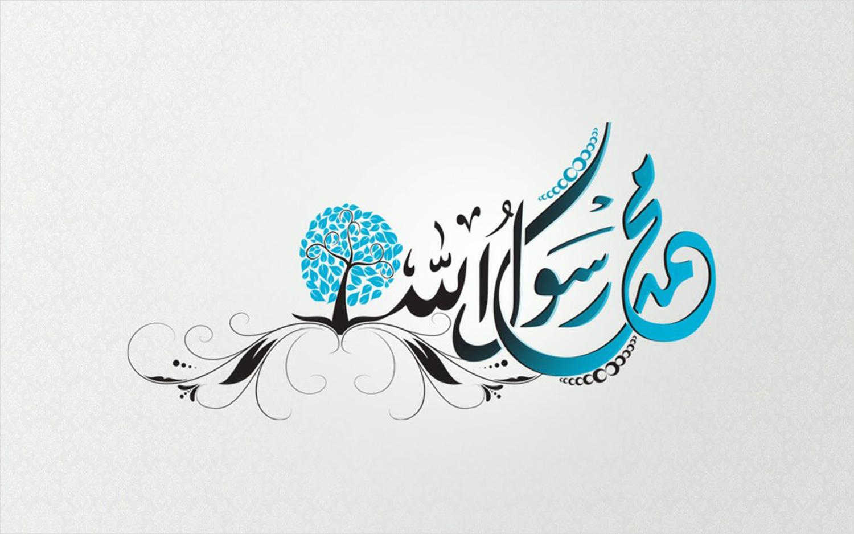 Посланник Мухаммад