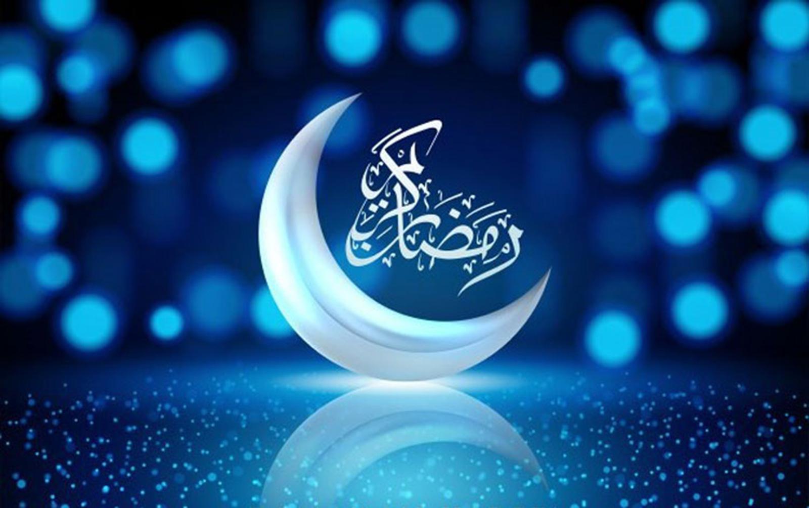 Три степени поста в Рамадан