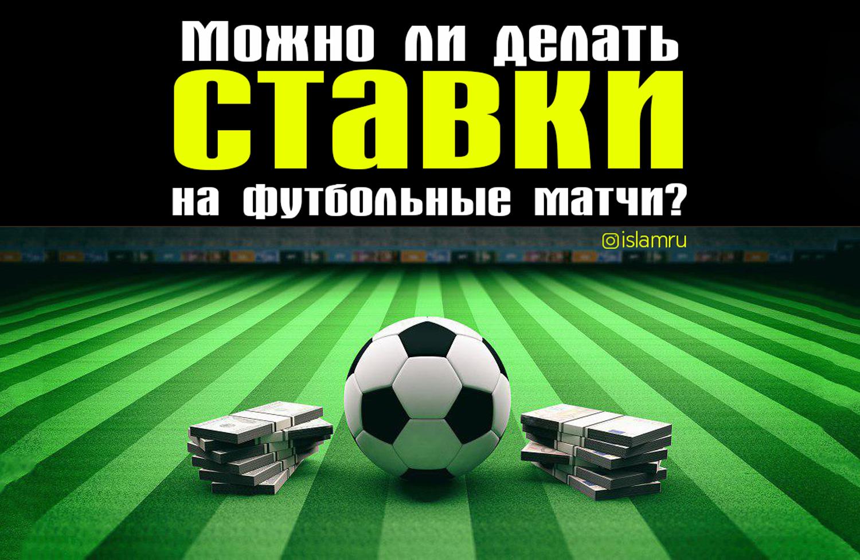 Челси arsenal 6 0 win
