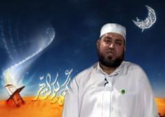 Восхваляйте Пророка (мир ему и благословение) и восхищайтесь