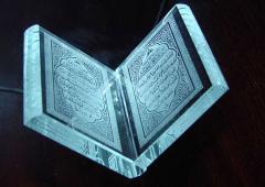 Призывайте на путь Аллаха мудростью и красивыми проповедями