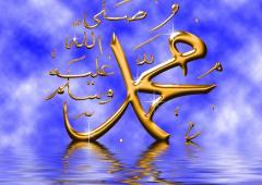 Лучший пример для подражания - Пророк Мухаммад (мир ему и благословение)
