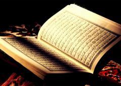 Каково отношение Шариата к ложной клятве на Коране?