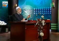 Причинно–следственные связи в Исламе
