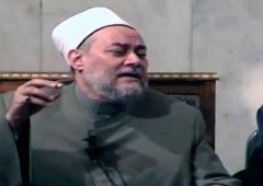 Слово «господин» перед именем Пророка Мухаммада (мир ему и благословение)