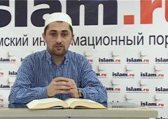 Поговорите со мной о Пророке Мухаммаде (мир ему и благословение)