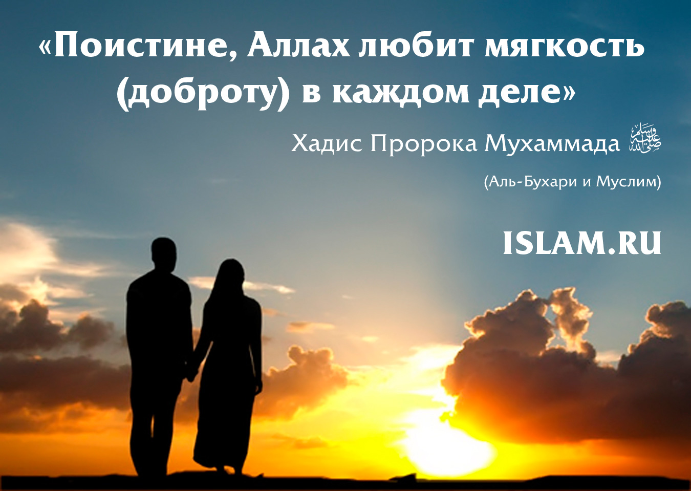Исламские поздравления на день рождения сестре