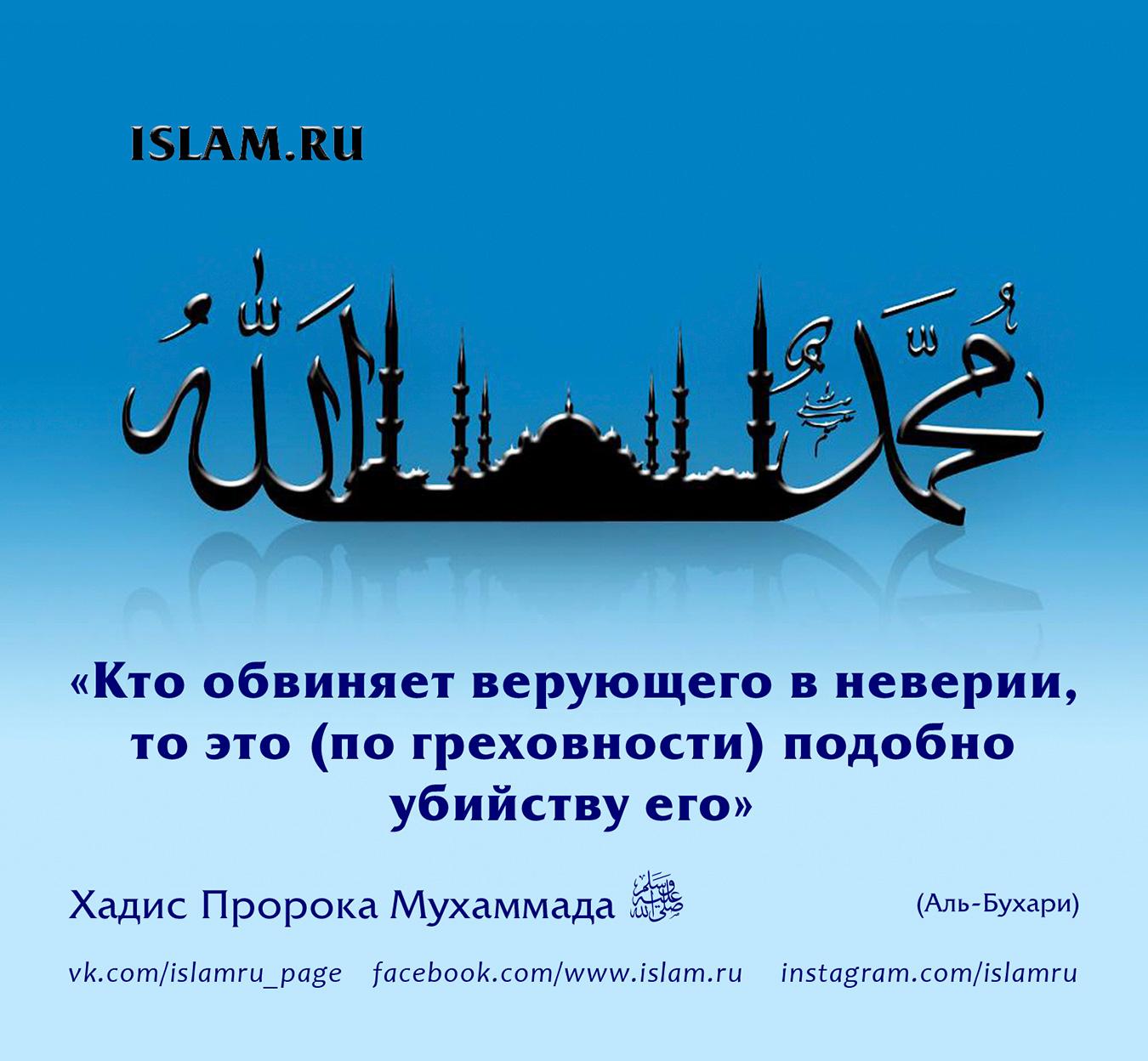 Поздравление по мусульманскому фото 192
